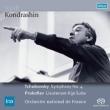 Sym, 4, : Kondrashin / French National Radio O +prokofiev: Lieutenant Kije