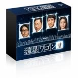 Ryuusei Wagon Blu-Ray Box