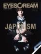 Eyescream 2015�N 5����