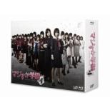 Majisuka Gakuen 4 Blu-Ray Box