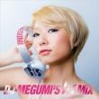 DJ MEGUMI' S BiS MiX