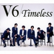 Timeless (+DVD)[First Press Limited Edition B]
