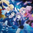 Meikyuu Destiny/Ryuusei Dream Line