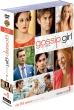 Gossip Girl S5 Set1