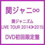 Kanjanism Live Tour 2014 >> 2015 (DVD)[First Press Limited Edition]