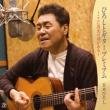 Hiroshi To Guitar 2015