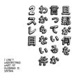 Yuruganu Futari-Ai No Sanka-