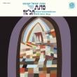 Jazz Workshop 1973