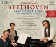 Comp.lieder: Graf Von Walderdorff(B-br)H.brunner(Ms)Okerlund(P)Vienna G.mahler Cho