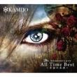 20th Anniversary All Time Best -Kakumei No Keifu-Limited Edition