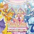 Go!Princess Precure Original Soundtrack 1