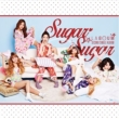 2nd Single: Sugar Sugar