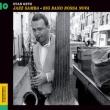 Jazz Samba / Big Band Bossa Nova (+bonus)
