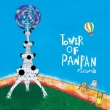 TOWER OF PANPAN