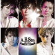 A.B.Sea Market (+DVD)[First Press Limited Edition A]