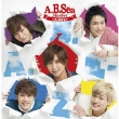 A.B.Sea Market (+DVD)[First Press Limited Edition B]
