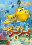 Dive Olly Dive! (Season1)