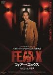 Fear-x �t�B�A�[ �G�b�N�X