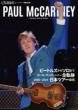 Crossbeat Special Edition ������� �|�[���E�}�b�J�[�g�j�[