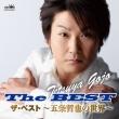 The Best -Gojo Tetsuya No Sekai-