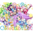 Pripara Music Collection Dx