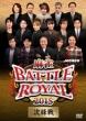 Mahjong Battle Royal 2015 Jihou Sen