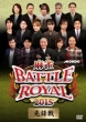 Mahjong Battle Royal 2015 Senpou Sen