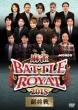 Mahjong Battle Royal 2015 Fukushou Sen