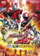 Shuriken Sentai Ninninger Vs Kamen Rider Drive Haruyasumi Gattai Special