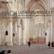 Mass BWV.235, 236, etc : Masaaki Suzuki / Bach Collegium Japan (Hybrid)
