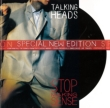 Stop Making Sense Special New Edition