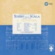 Il Trovatore: Karajan / Teatro Alla Scala Callas Panerai Di Stefano