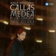 Medea: Serafin / Teatro Alla Scala Callas Scotto Picchi Pirazzini Modesti