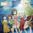 Tv Animation[hello!!Kin-Iro Mosaic]sound Book Mata.Aetane.