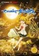 Houkago No Pleiades Vol.3