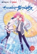 Houkago No Pleiades Vol.5