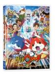 Eiga Youkai Watch Tanjou No Himitsu Da Nyan!
