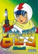 Rainbow Sentai Robin Dvd-Box 1