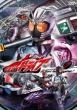Kamen Rider Drive 7