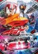 Kamen Rider Drive 8
