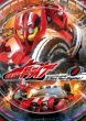 Kamen Rider Drive 9