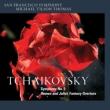 Symphony No.5, Romeo & Juliet : Tilson Thomas / San Francisco Symphony (Hybrid)