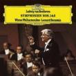 Symphonies Nos.1, 2 : Bernstein / Vienna Philharmonic (Single Layer)