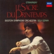 Le Sacre du Printemps : Ozawa / Boston Symphony Orchestra (Single Layer)