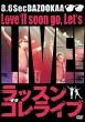 8.6secbazookaa Tandoku Live