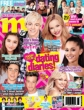 M Magazine (May)2015
