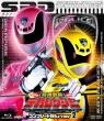 Tokusou Sentai Dekaranger Complete Blu-Ray 2