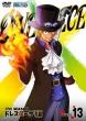 One Piece 17th Season Dressrosa Hen Piece.13