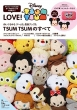 Love! Disney Tsum Tsum
