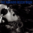 The Nakaido Reichi Book